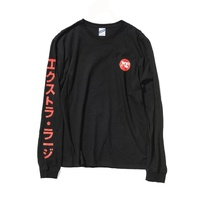 X-LARGE IN-XL LONG SLEEVE TEE BLACK NEW AUST SELLER XLARGE X LARGE