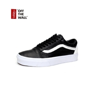 VANS OLD SKOOL SHOES (LEATHER) BLACK / TRUE WHITE SHOES NEW old school AUST