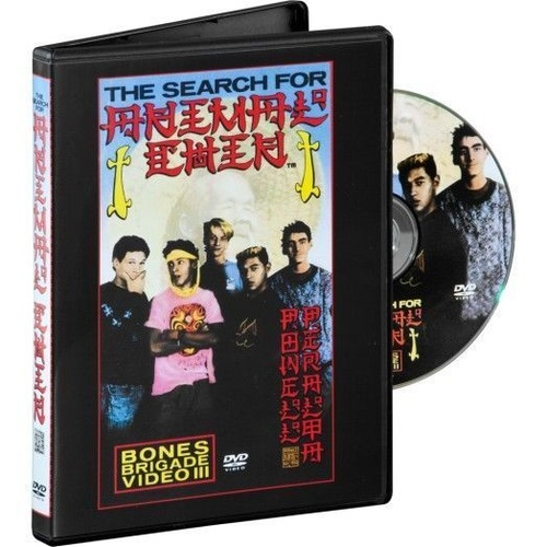 POWELL PERALTA THE SEARCH FOR ANIMAL CHIN SPECIAL EDITION DVD BONES BRIGADE